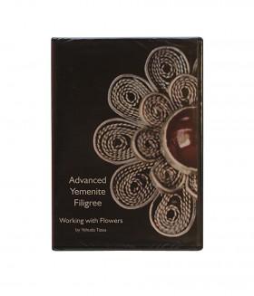 Advanced Yemenite Filigree DVD by Yehuda Tassa