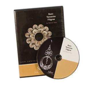 Basic Yemenite Filigree DVD